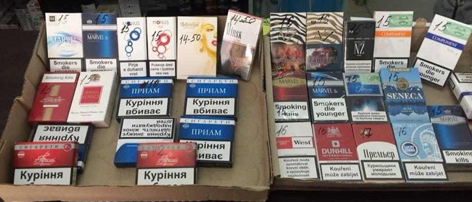 Продажа табачных изделий без акцизной марки как в москве заказать сигареты на дом