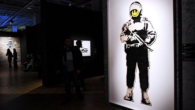 Картинки по запросу выставка banksy в москве