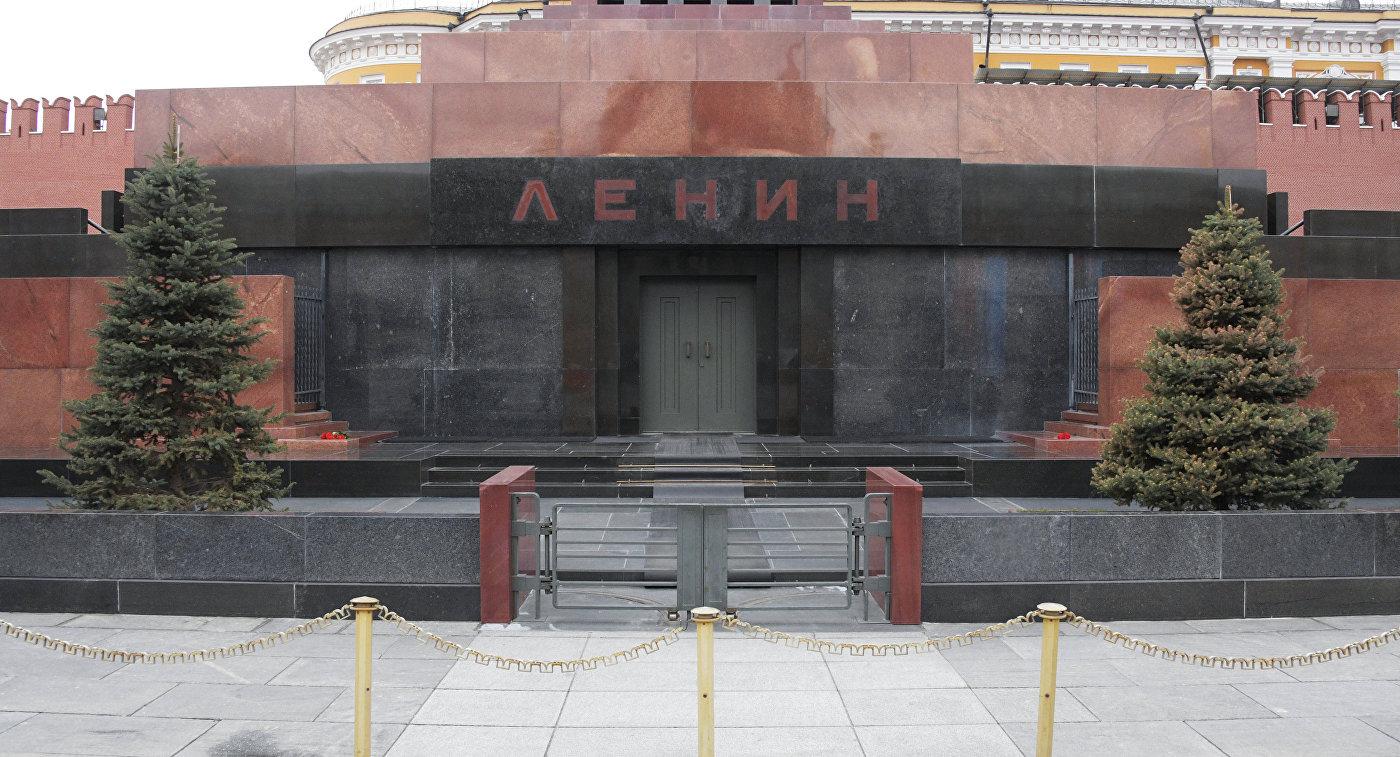 смотреть картинки мавзолей ленина прейскурант услуги
